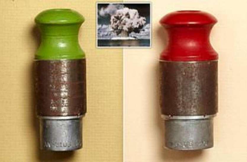 हिरोशिमा पर गिराए गए परमाणु बम से अलग किए दो प्लग की होगी निलामी