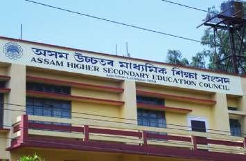 असम में तीन लाख से अधिक फर्जी विद्यार्थी पकड़े गए