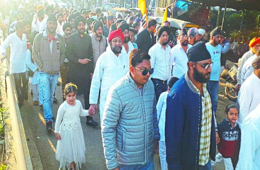 पाकिस्तान के ननकाना साहिब पर हमले के विरोध में सड़कों पर उतरा सिख संगठन, किया प्रदर्शन