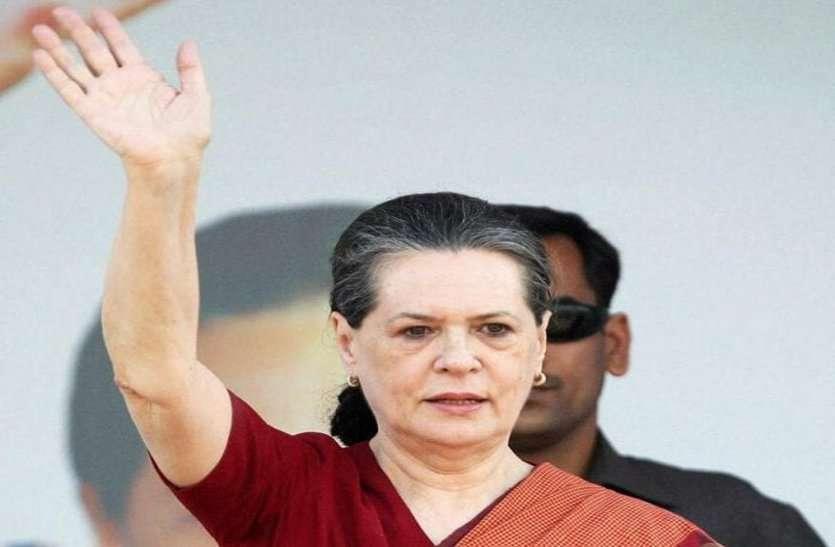 कांग्रेस की राष्ट्रीय अध्यक्ष सोनिया गांधी और सेवादल अध्यक्ष को भेजा नोटिस