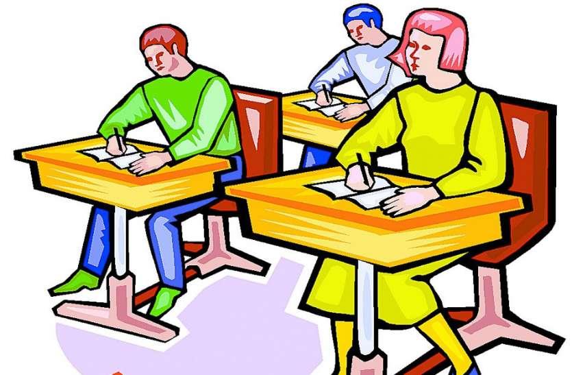 प्राइवेट स्कूलों की तरह सरकारी स्कूलों  में भी होगी टीचर-पेरेंट्स मीटिंग