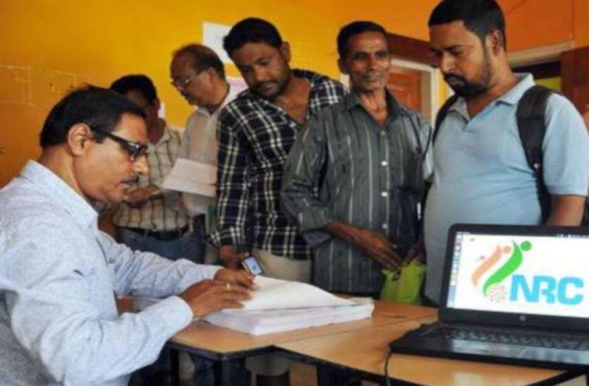 UP Top News : यूपी में में एनआरसी पर काम शुरू, बेहमई नरसंहार मामले में टला फैसला, जेएनयू हिंसा मामले पर गरमाई सियासत