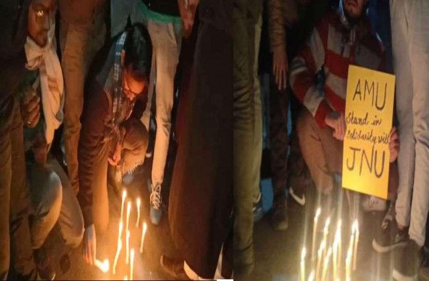 JNU में छात्रों के साथ हुई हिंसा के विरोध में AMU छात्रों ने निकाला कैंडल मार्च, आज तिरंगा मार्च की तैयारी