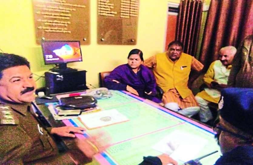 भाजपा विधायक ठाकुर ने घेरा किशनगंज थाना, हंगामे की बनी स्थिति