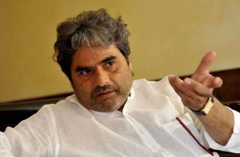 डायरेक्टर विशाल भारद्वाज ने कविता के जरिए JNU Attack पर जताया आक्रोश, कहा- जैसा सोचा था तुम वैसे ही निकले