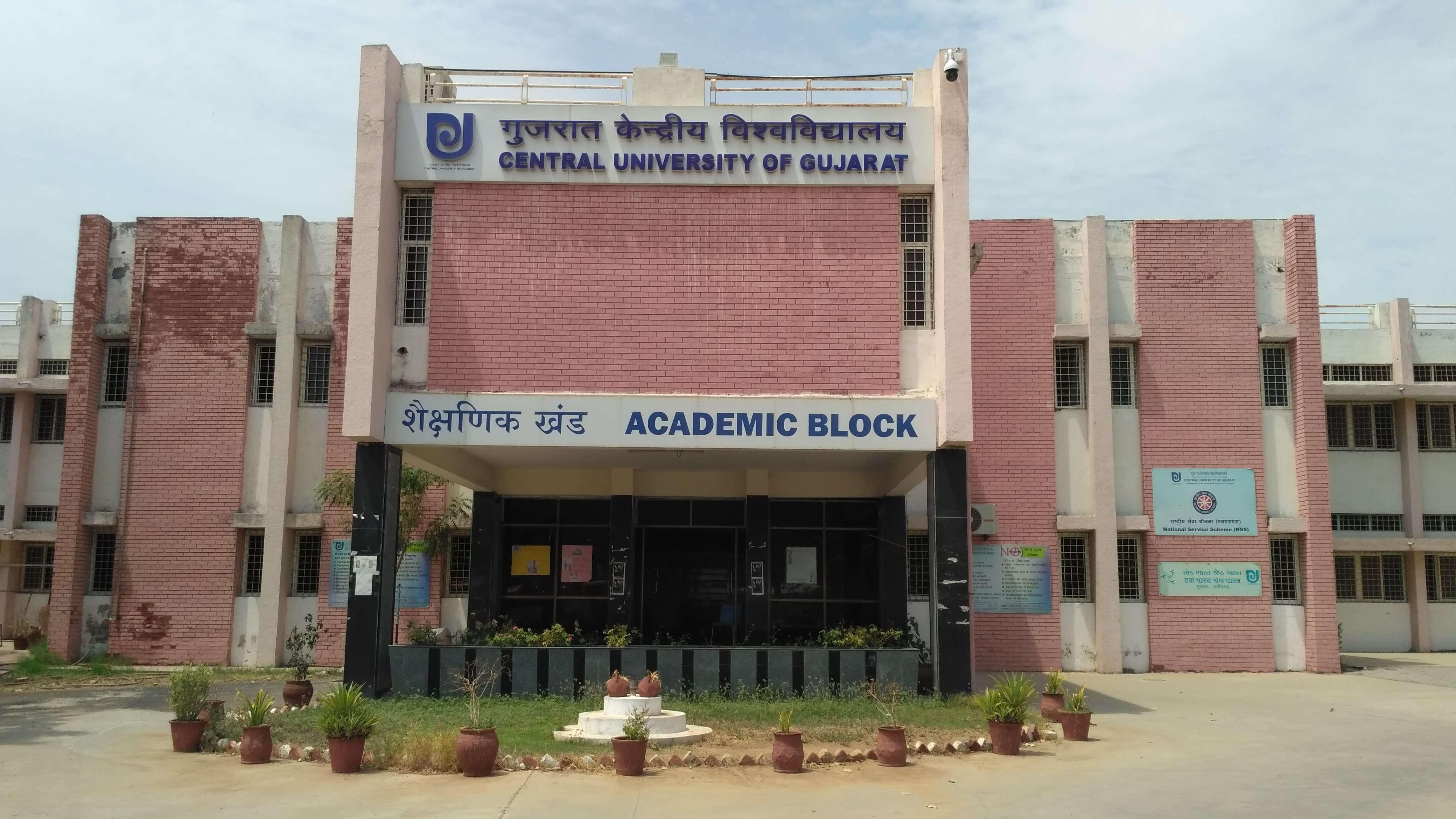 Ahmedabad News सीयूजी में इनोवेशन के साथ शोध, रोजगार परक शिक्षा प्राथमिकता: कुलपति प्रो.दुबे