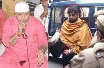 VIDEO: अजय पाठक और परिवार की हत्या के आरोपी की रिमांड पूरी, पुलिस ने कड़ी सुरक्षा में कोर्ट में किया पेश