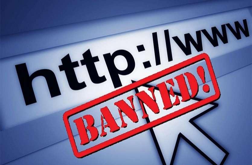 हरियाणा: सोनीपत और झज्जर में 6 फरवरी तक बंद रहेगा इंटरनेट