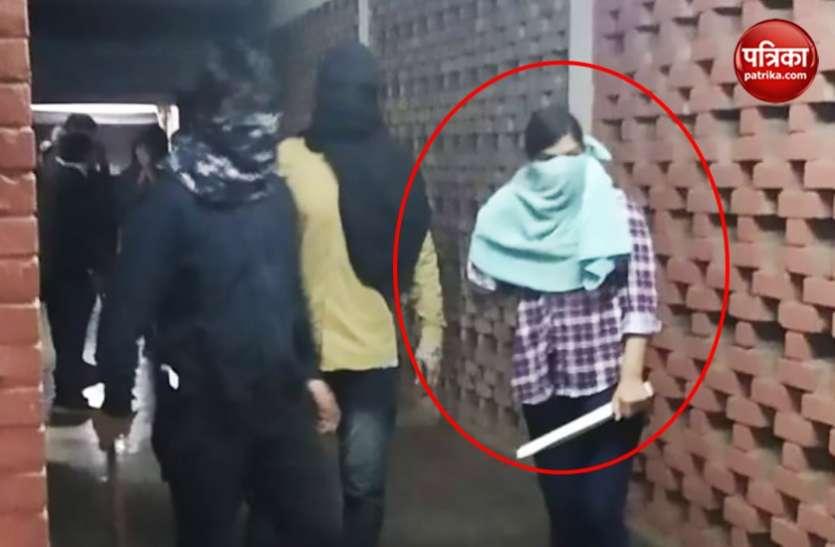 जेएनयू हिंसाः हमलावरों के साथ कौन थी नीले रंग की चेक शर्ट वाली वह लड़की