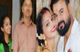 शादी के छह महीने बाद छलका Sakshi Mishra का दर्द, बोलीं IAS बनकर पापा का सपना पूरा करूंगी तो माफ कर देंगे...