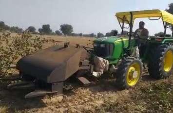 किसान ने तैयार की अनूठी मशीन