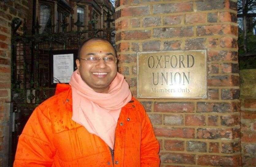 हिन्दुत्व पर व्याख्यान के लिए महंत योगेश पुरी को Oxford Union England से आमंत्रण