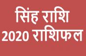 सिंह: चुनौतियों को सरलता से निबटाने वाला 2020 रहेगा