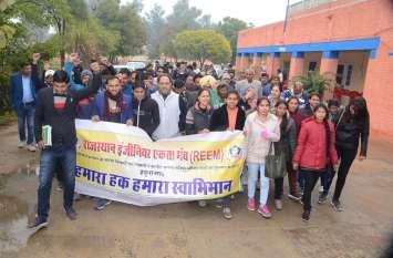 राजस्थान इंजीनियर्स एकता मंच के बैनर तले अभियंताओं ने किया प्रदर्शन, जताया रोष