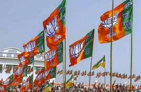 भाजपा की पदयात्रा मेंं देवरिया में सांसद जनार्दन सिंह सिग्रीवाल करेंगे नेतृत्व