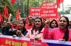 श्रम विरोधी नीतियों के खिलाफ राष्ट्रव्यापी आम हड़ताल रैली - देखें तस्वीर