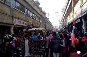 Bharat Bandh आगरा में बेअसर, सभी बाजार खुले, बैंक बंद रहे, देखें वीडियो