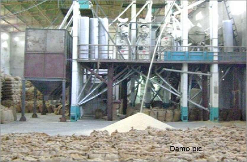 हरियाणा की राइस मिलों में 90 करोड़ का घोटाला