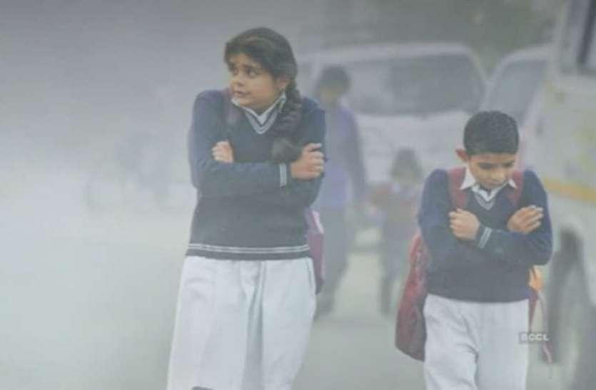 अगले तीन दिन भारी बारिश के अलर्ट के बाद बच्चों को  स्कूल की छुट्टी का इंतजार