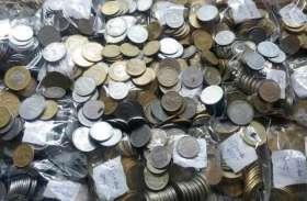 अब कानों में नहीं चुभेगी सिक्कों की खनक, कानपुर डीएम ने दी बड़ी राहत