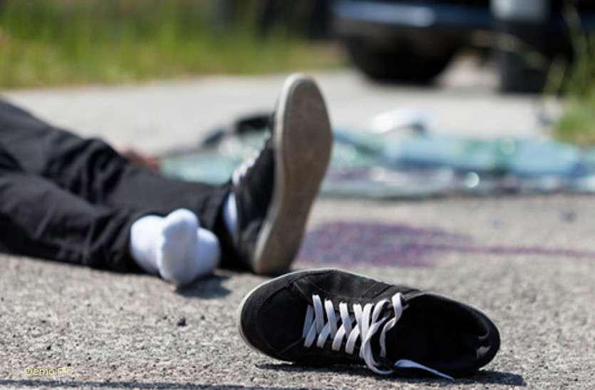 Accident : इधर वाहन पलटने से तो उधर बाइक की चपेट में आने से राहगीर की मौत