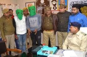 फाइनेंस कंपनी के कर्मचारियों से लूट करने वाले बदमाशों को पुलिस ने दबोचा, बरामद की लाखों रुपये की रकम