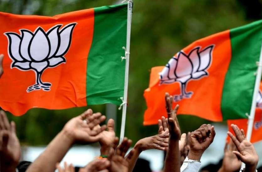 कांग्रेस छोड़ भाजपा में शामिल हुए कई नेता