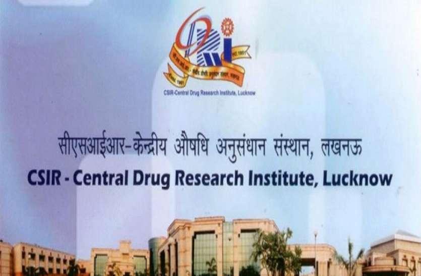 CSIR-CDIR Recruitment 2021| Project staff Post| Salary ₹35,000/- Latest Job Update