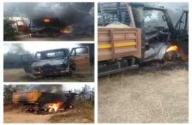 नक्सलियों ने बीजापुर जिले में मचाया उत्पात, रेत परिवहन कर रही 10 वाहनों में की आगजनी