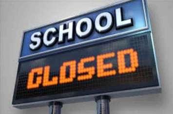 ठंड के कारण 3 दिन फिर बढ़ी स्कूलों की छुट्टी, अब 13 जनवरी को स्कूल खोलने का आदेश