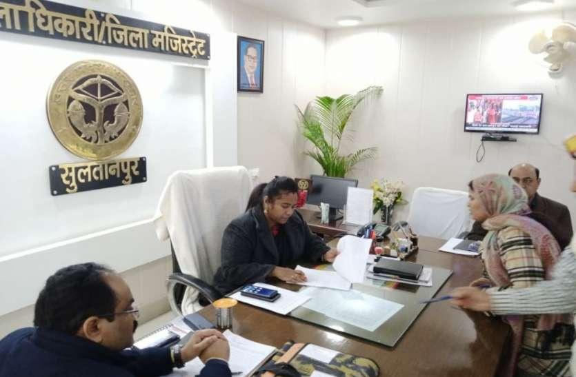 शादी-विवाह प्रोत्साहन पुरस्कार योजना का लाभ उठाएं दिव्यांगजन : सुलतानपुर डीएम