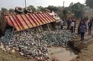 अनियंत्रित ट्रक पलटा 11 मजदूर घायल, तीन की हालत गंभीर