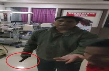 शराब के नशे में धुत मरीज के तीमारदार आईसीयू में घुसे, डाक्टर ने ताना रिवाल्वर