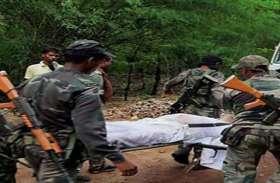 नारायणपुर में नक्सली मुठभेड़, दो जवान घायल, जवानों को जंगल से बाहर निकलने की कोशिश जारी