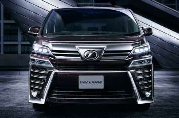 Toyota Vellfire MPV की बुकिंग हुई शुरू, 10 लाख रुपए है टोकन अमाउंट