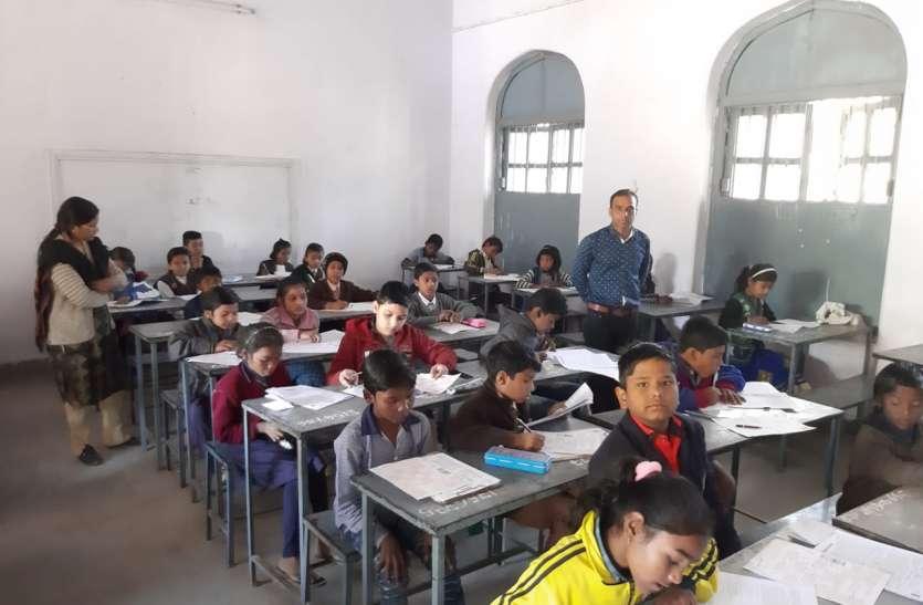नवोदय प्रवेश परीक्षा में जिले के साढ़े तीन हजार बच्चों ने दिया इम्तिहान, 912 रहे अनुपस्थित