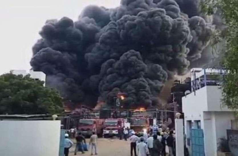 गुजरातः फैक्ट्री में आग लगने से बड़ा धमाका, पांच की मौत, 10 घायल