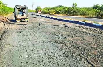 10 करोड़ की लागत से बनी सड़क में तीन माह बाद ही शुरू हो गया पेंचवर्क, ठेकेदार के आगे अधिकारी नतमस्तक