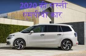 ये हैं भारत की पसंदीदा सस्ती MPV कारें, 2020 में भी बरकरार है इनका जलवा