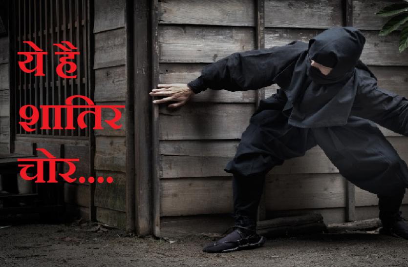 चोरों का तांडव, एक घर से सामान पार तो दूसरे में दरवाजा बंद कर लगाई आग