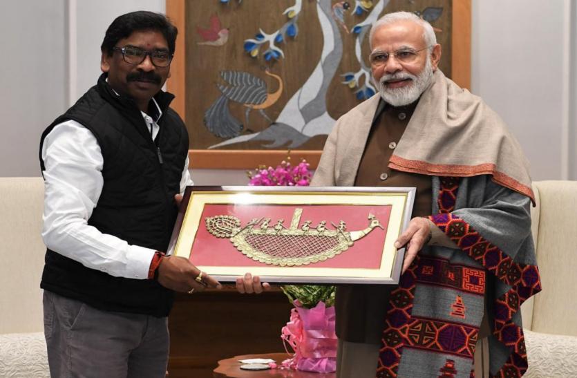 PM Modi से मिले CM हेमंत सोरेन, की यह विशेष मांग