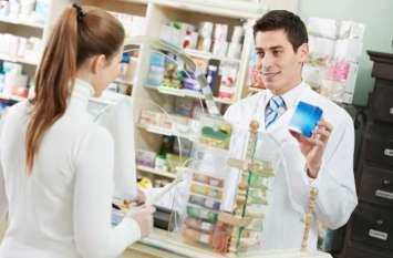 डॉक्टर के बराबर होता है फार्मासिस्ट का नॉलेज, याद रखते हैं हजारों दवाओं के नाम