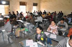 परीक्षार्थियों के जूते-मौजे और गहने तक उतरवाए, दो सौ नहीं पहुंचे परीक्षा देने
