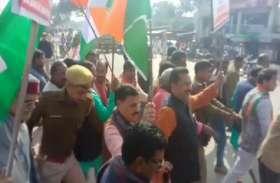 सीएए के समर्थन में भाजपा की जन जागरूकता यात्रा, नेताओं ने कहा- नहीं जायेगी किसी की नागरिकता