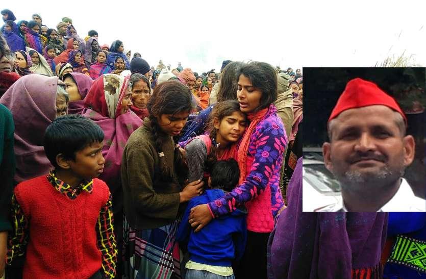 सपा नेता बिजली यादव को गोलियों से भूना, हत्या के बाद उमड़ी सपाइयों की भीड़
