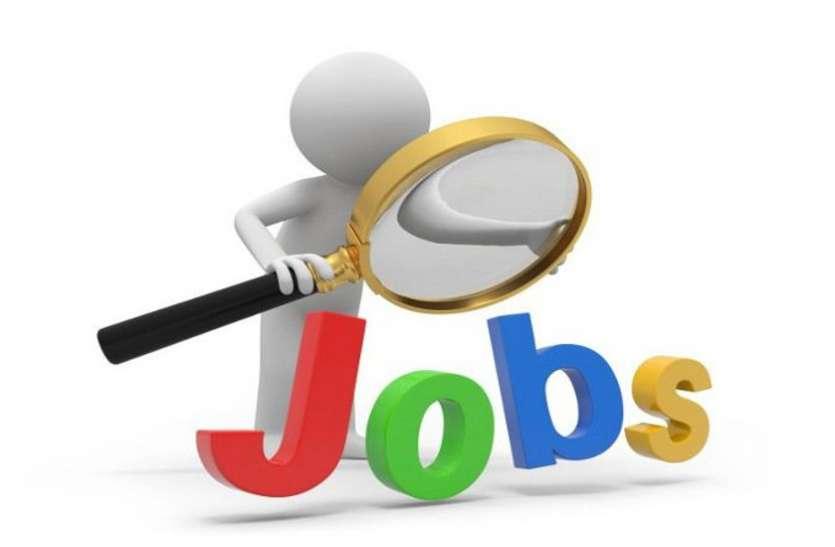 बंपर नौकरी के लिए क्लिक करें यह खबर .  1031 पदों पर होगी भर्ती