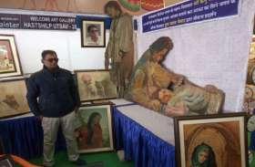 Handicraft fairमें खूबसूरत और कलात्मक पेन्टिंग्स ने मन मोहा