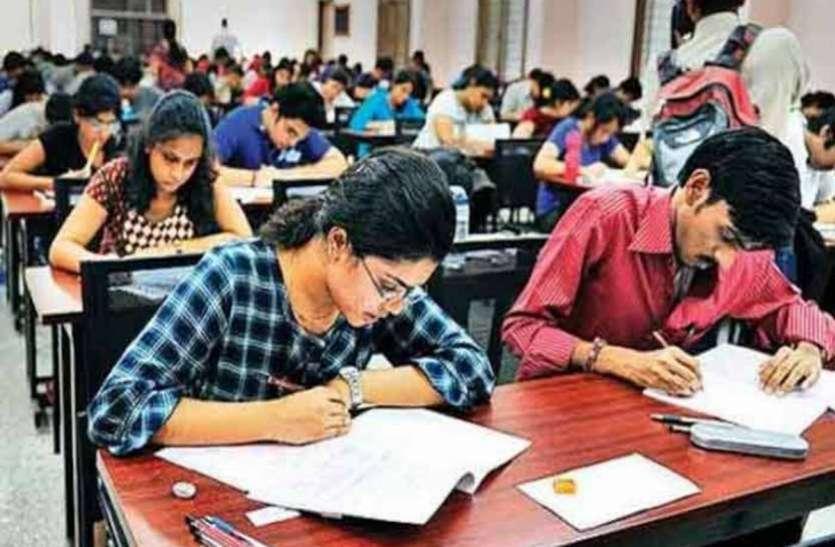 परीक्षा के बाद फिर होगी परीक्षा, शिक्षक असमंजस में पढ़ाए या परीक्षा कराएं