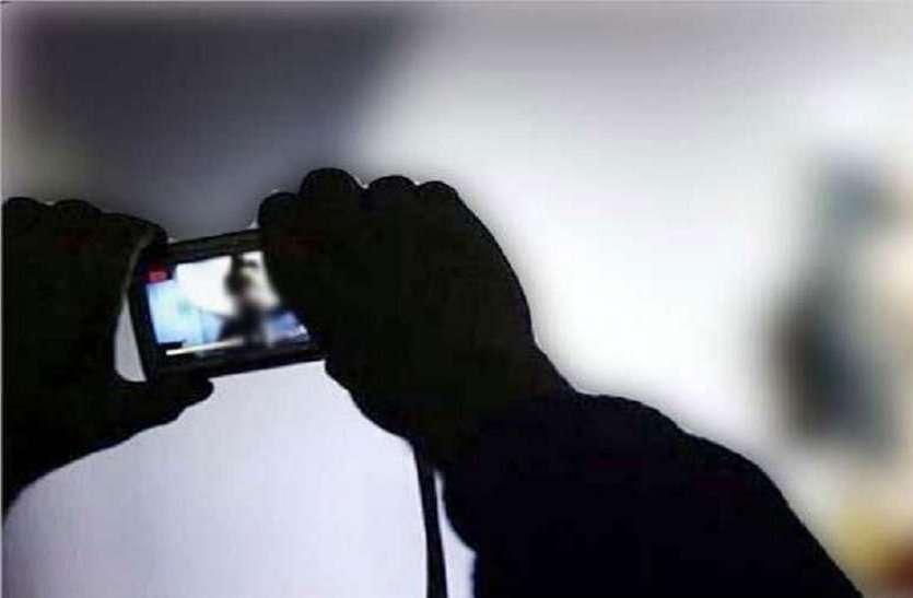 women rape video viral on social media her related