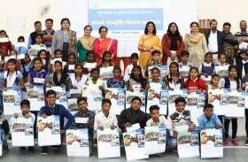 एनटीपीसी गाडरवारा द्वारा 45 मेधावी छात्रों को सम्मान